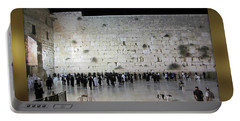 Israel Western Wall - Our Heritage Now And Forever Portable Battery Charger
