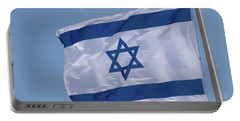 Israeli Flag In The Wind Portable Battery Charger