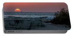 Portable Battery Charger featuring the photograph It's The End Of The Day by Arik Baltinester