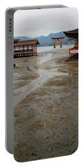 Itsukushima Shrine And Torii Gate Portable Battery Charger