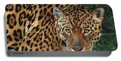 Jaguar Alert Portable Battery Charger