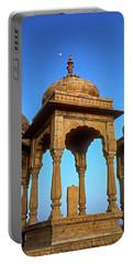 Jaisalmer Chhatri Portable Battery Charger