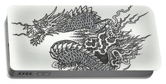 Japanese Dragon Portable Battery Charger