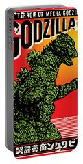 Japanese Godzilla  Portable Battery Charger