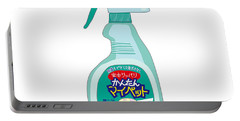 Japanese Kitchen Detergent Portable Battery Charger