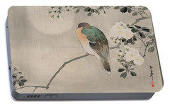 Japanese Silk Painting Of A Wood Pigeon Portable Battery Charger by Japanese School