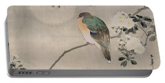 Japanese Silk Painting Of A Wood Pigeon Portable Battery Charger