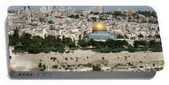 Jerusalem Skyline Portable Battery Charger