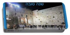 Jerusalem Western Wall Shana Tova Happy New Year Israel Portable Battery Charger