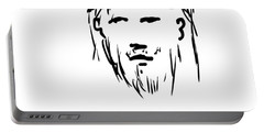Jesus Christ Head Portable Battery Charger