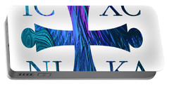 Jesus Christ Victor Cross With Sunrise Reflection Fractal Abstract Portable Battery Charger