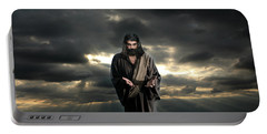 Jesus In The Clouds With Glory Portable Battery Charger