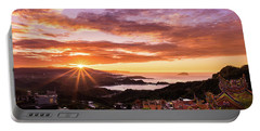 Jiufen Sunset Portable Battery Charger