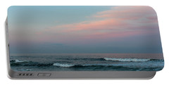 June Sky Seaside New Jersey Portable Battery Charger