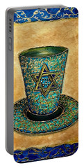 Kiddush Cup #2 Portable Battery Charger