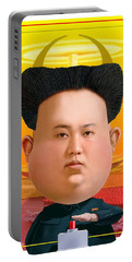 Kim Jong Un 2016 Portable Battery Charger