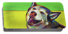 Portable Battery Charger featuring the painting Kitty, The Husky by Robert Phelps