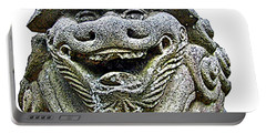 Komainu04 Portable Battery Charger