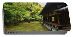 Koto-in Zen Temple Maple And Moss Garden - Kyoto Japan Portable Battery Charger