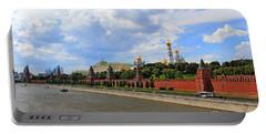 Kremlin Portable Battery Charger