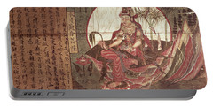 Kuanyin Goddess Of Compassion Portable Battery Charger