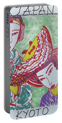 Kyoto Japan  Portable Battery Charger by Don Koester