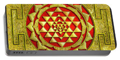 Lakshmi Kubera Yantra Portable Battery Charger