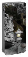 Lamp In Marble Mountain Portable Battery Charger