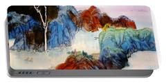 Landscape #2 Portable Battery Charger