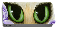 Lavender Roses Cat - Green Eyes Portable Battery Charger