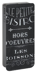 Le Petite Bistro 1 Portable Battery Charger