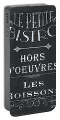 Le Petite Bistro 1 Portable Battery Charger by Debbie DeWitt