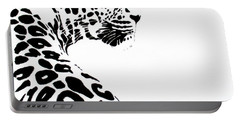 Leo-pard Portable Battery Charger