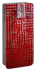 Letters And Numbers Silver On Red Portable Battery Charger
