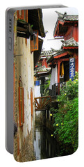 Lijiang Back Canal Portable Battery Charger