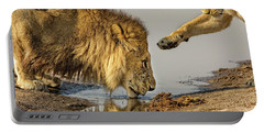 Lion Affection Portable Battery Charger