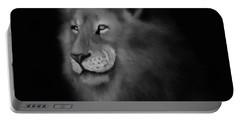 Lion Art Portable Battery Charger