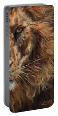 Lion Face Portable Battery Charger