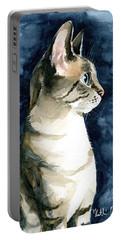 Lynx Point Cat Portrait Portable Battery Charger