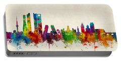 Madrid Spain Skyline Portable Battery Charger