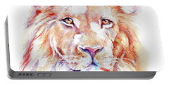 Majestic African Lion Portable Battery Charger