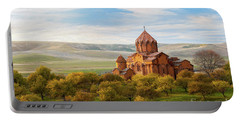 Marmashen Monastery Surrounded By Yellow Trees At Autumn, Armeni Portable Battery Charger