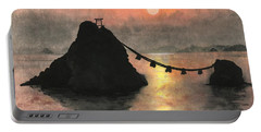 Married Couple Rocks At Sunset Portable Battery Charger