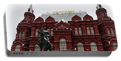 Marshal Zhukov And History Museum Portable Battery Charger