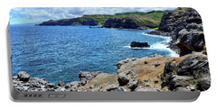 Maui North Shore Portable Battery Charger