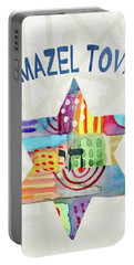 Mazel Tov Colorful Star- Art By Linda Woods Portable Battery Charger