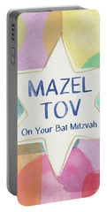Mazel Tov On Your Bat Mitzvah- Art By Linda Woods Portable Battery Charger
