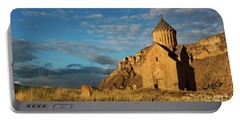 Medieval Areni Church Under Puffy Clouds, Armenia Portable Battery Charger
