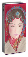 Mei Ling -- Portrait Of Woman From Chinese Opera Portable Battery Charger
