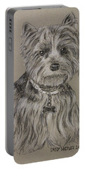 Mercedes The Shih Tzu Portable Battery Charger
